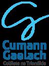 An Cumann Gaelach TCD